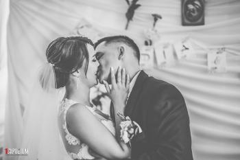 4. Wejście i pierwszy taniec - 2018-06-09 - Klaudia & Tomasz (43)