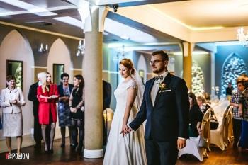 4. Wejście i pierwszy taniec - 2018-11-17 - Magdalena & Damian (350)